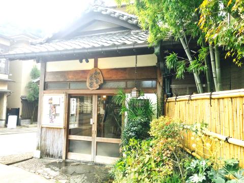 箱根七湯の塔之沢で癒される 豆腐料理を堪能して早川をお散歩!
