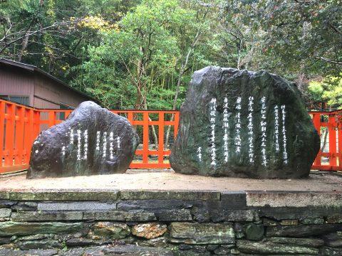 和歌山の景勝地「和歌浦」で万葉集と偉人ゆかりの地を巡りませんか
