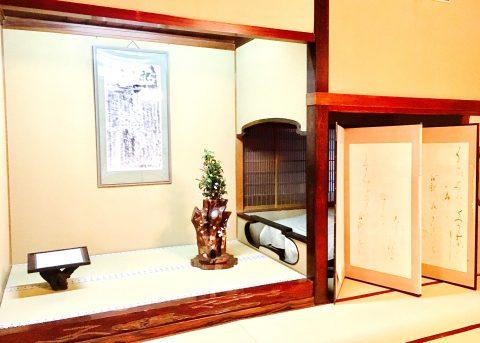 塔之沢の老舗旅館「福住楼」 文化と伝統が残る箱根湯本の歴史旅