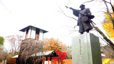 大石内蔵助ゆかりの地? 八幡台櫓に下屋敷 笠間城の今を訪ねる
