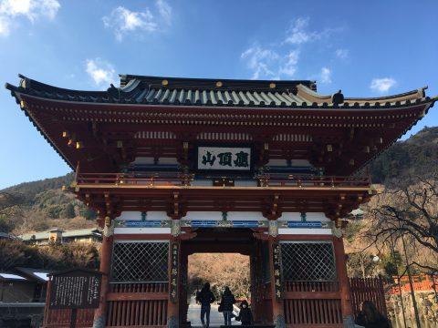 大阪箕面の勝つお寺「勝尾寺」 そのパワーを感じてみませんか?