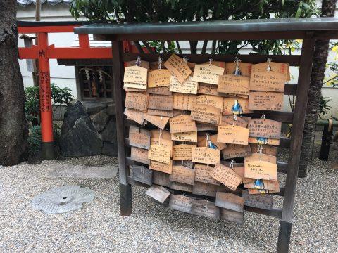 寺田屋事件が起きた京都伏見の街で龍馬と最愛の妻お龍の足跡を巡る旅