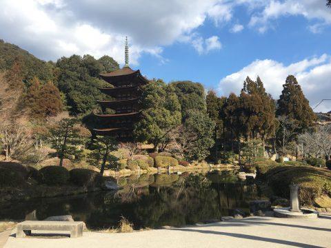 国宝の「瑠璃光寺五重塔」がある山口「香山公園」を旅しませんか?