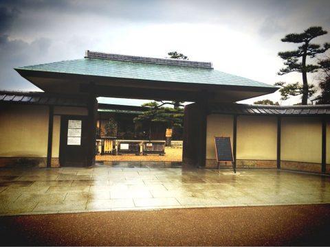 堺市を代表する大仙公園は古墳だけじゃない 千利休を感じにいこう
