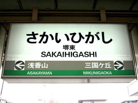 「堺」でレンタサイクルをしてゆっくりと千利休を感じる旅をしよう