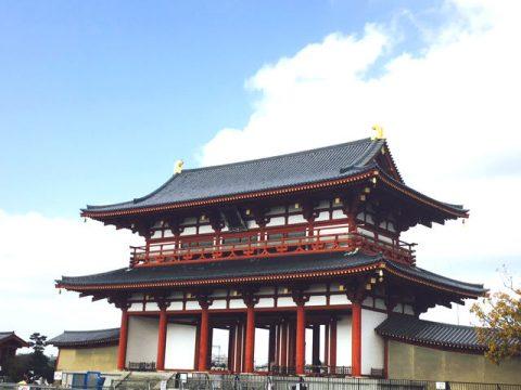 1300年前の都平城京 その中央北にあった政治の中心地「平城宮」