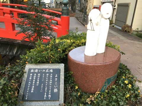 土佐で生まれた恋物語 日本最古の路面電車で高知市内をめぐる旅
