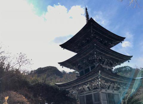 【A面】国重要文化財 大宝寺三重塔 【B面】猫の命 塩田平の魅力