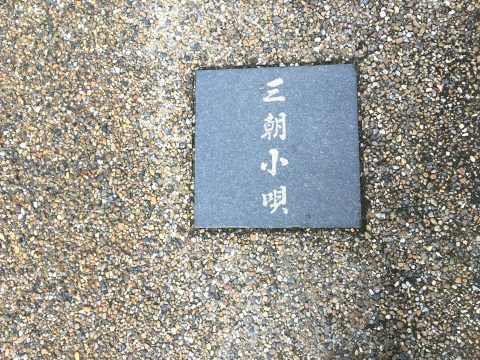 世界屈指の湯治の力 鳥取県三朝温泉で体と心を癒す旅をしませんか?