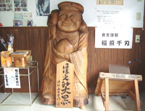 鳥取県倉吉で発見 手彫りの芸術 仏像「福の神」に出会いませんか?
