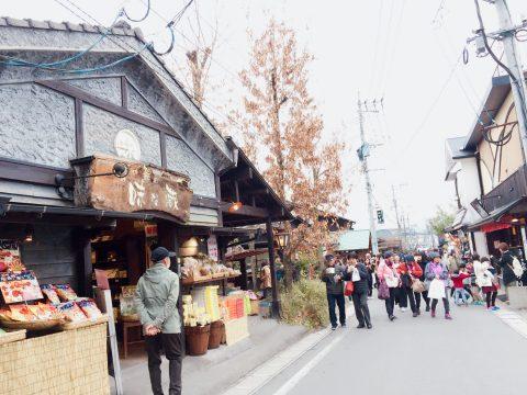 情緒あふれる由布院の江戸の町並み「湯の坪街道」で食べ歩き歴史旅