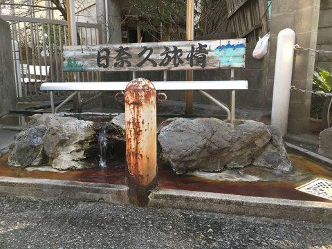 おもてなしの心が染みる温かい町・熊本~日奈久~温泉街をぶらり