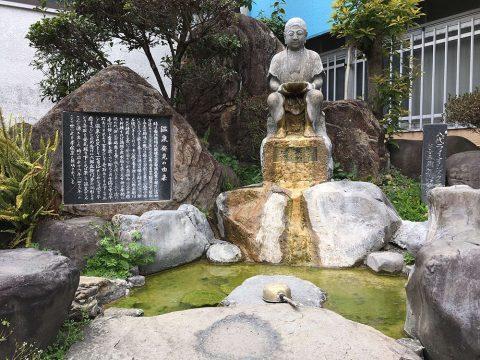 日奈久温泉街を散策!神様が住む町で日奈久の歴史体感と福めぐり