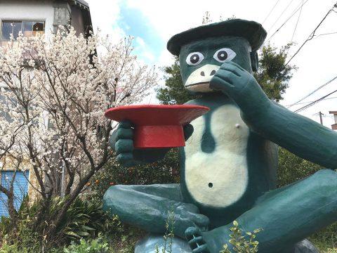 伝説の生物・河童が日本初上陸した場所は八代?薩摩街道沿いの歴史