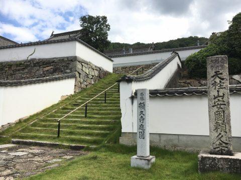 かつての城下町の寺町を歩く 岡山県・高梁市神社・寺院をめぐる旅