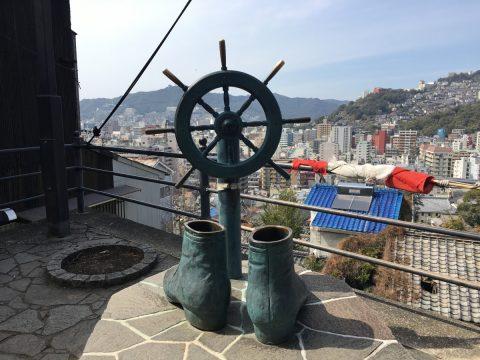 長崎で辿る日本が動いた幕末の軌跡!絶景スポットと伝統工芸品を体感