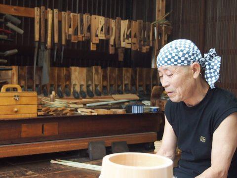 ~亀山市関町「桶重」~ 県指定伝統工芸品の「桶」の魅力に迫る旅