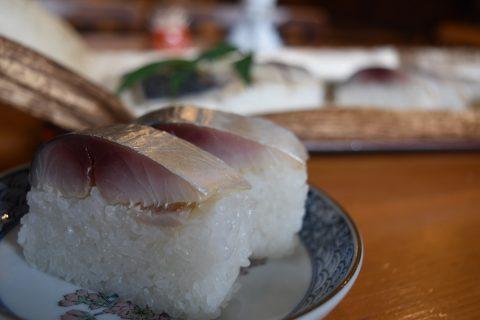 葛の店まる志ん こだわり尽くした若狭名物 鯖寿司と葛料理を堪能