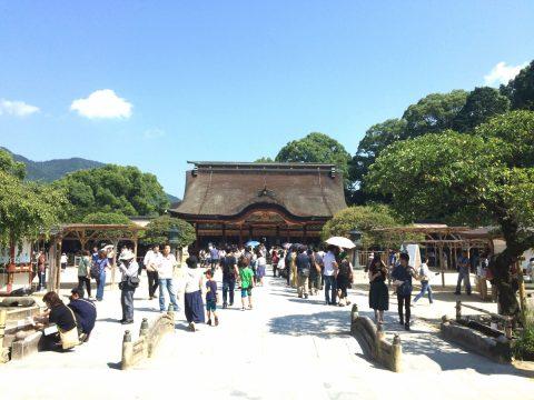 古代から現在へそしてこれからも続く歴史を体感する太宰府の歴史旅