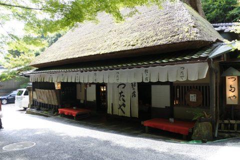 京の奥嵯峨 400年続く老舗料亭 鮎の宿つたやで季節を味わう