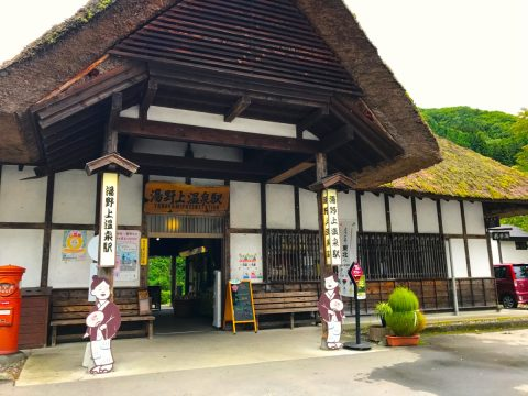 下郷町の歴史と自然を感じながら歩いてめぐる湯野上温泉街癒しの旅へ