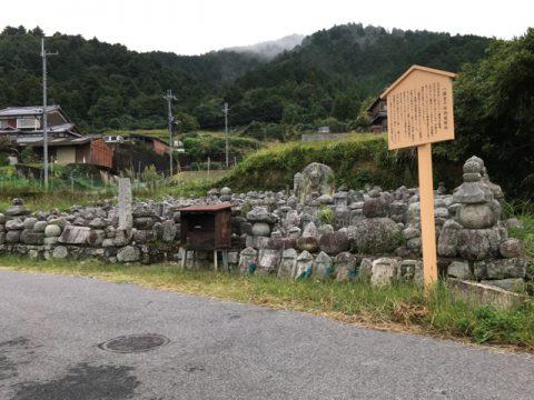 比叡山延暦寺や日吉大社だけじゃない 魅力多い比叡山坂本の歴史散歩
