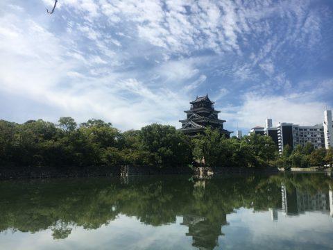 日本で六番目の大都市であった江戸時代の城下町広島の歴史を実感