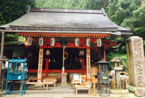 秘められた歴史の宝庫 天川村に今も残る修験道の伝説に迫る 歴史旅