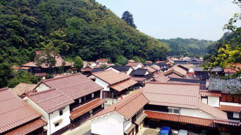 世界遺産のまち大田市 石見銀山の繁栄を支えた銀山町をめぐる旅