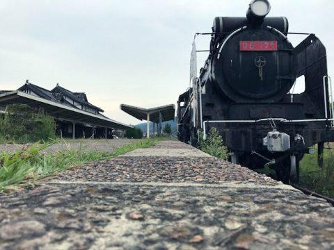 出雲大社参拝の玄関口 旧大社駅 趣ある駅舎と蒸気機関車を見に行こう