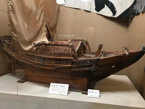 <写真00_北前船の模型①>