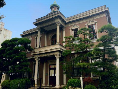 「洋学の里」津山 日本の日の出を支えた津山藩の洋学者達を探しに