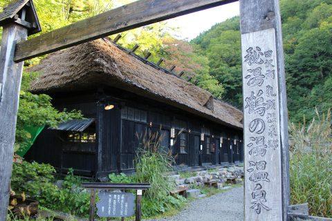 <00_kakunodate_icatch 鶴の湯温泉 斜め右からのアングル>
