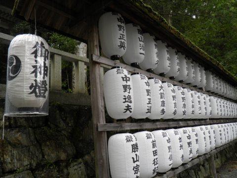 美山かやぶきの里が誇る 古くからの伝説が残る神社 知井八幡宮