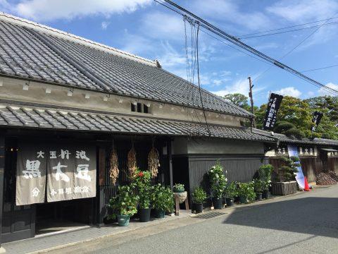 五感で感じる丹波篠山 やすらぎの城下町で歴史旅をしてみませんか
