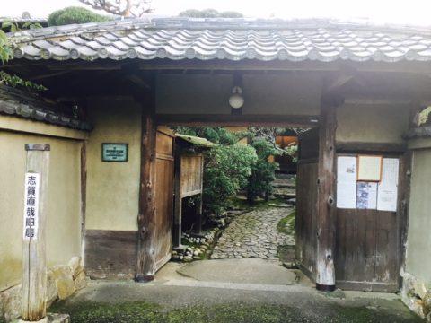 白樺派を代表する小説家「志賀直哉」ゆかりの地 奈良高畑町を巡る