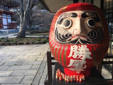 勝運祈願に厄除けに 大阪府箕面にある「勝尾寺」の魅力に迫る旅