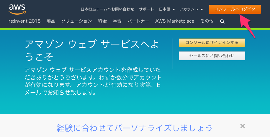 474-aws-root-account_6.png
