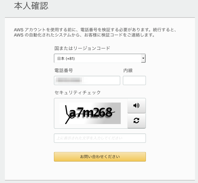 474-aws-root-account_4.png