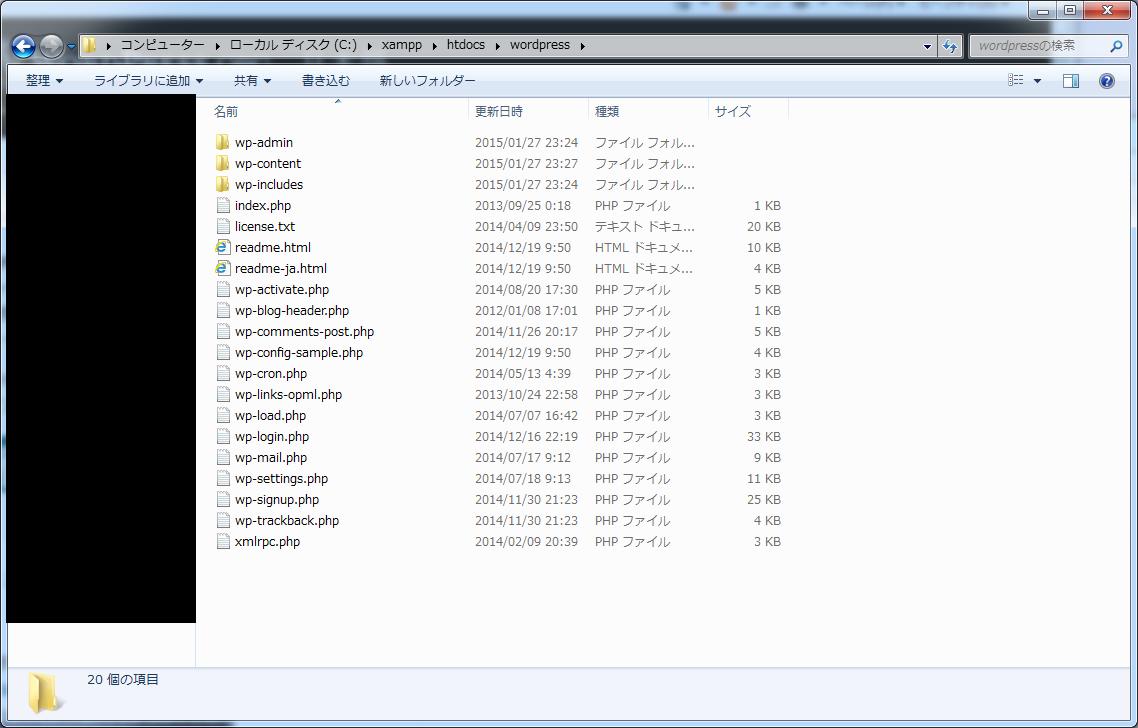 647-wordpress-install_upload.png