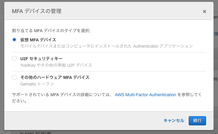 474-aws-root-account_12.png