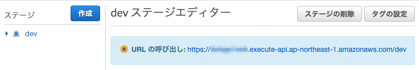683-aws-api-gateway-custom-domain_0.png