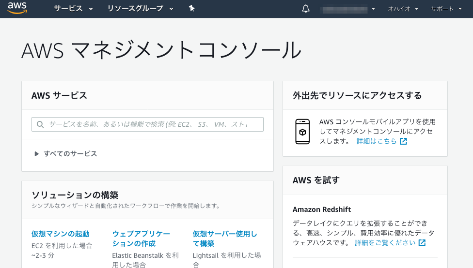 474-aws-root-account_9.png