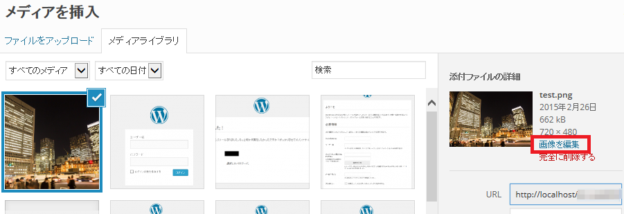 649-wordpress-migration_8.png