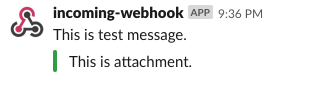 661-tool-slack-how-to-use_webhook2.png