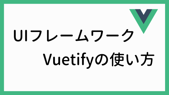 Vuetify Navigation Drawer Clipped