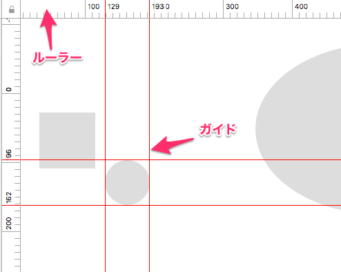 sketch_interface_ruler_guide.png