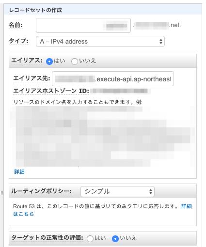 683-aws-api-gateway-custom-domain_5.png