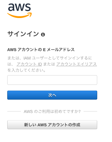 474-aws-root-account_7.png