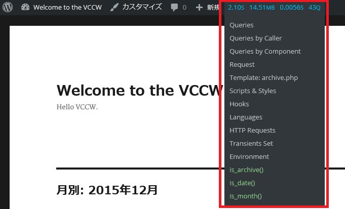 687-wordpress-query-monitor_thumbnail.png